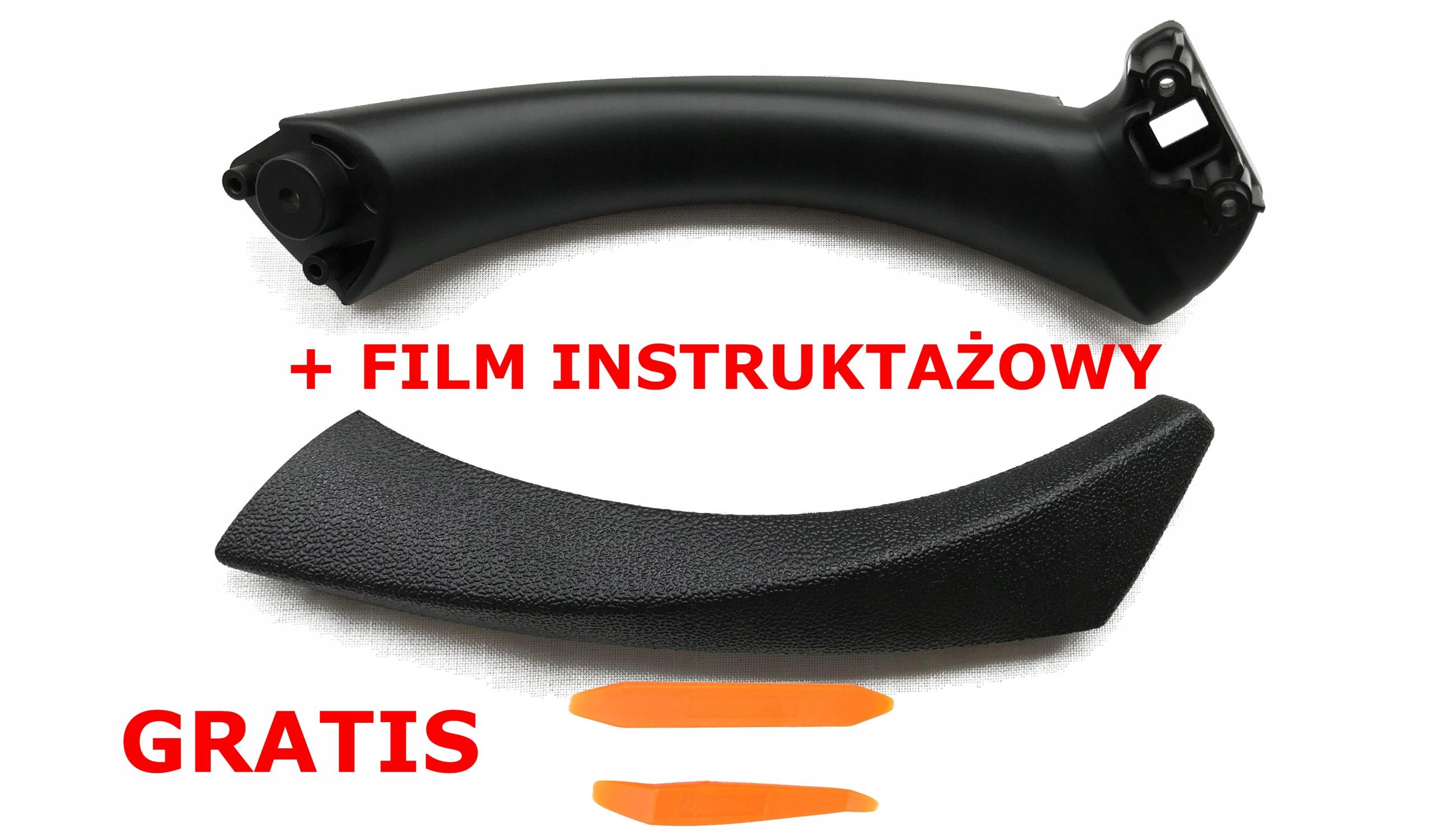 bmw e90 e91e92e93 ручка держатель двери черный правый
