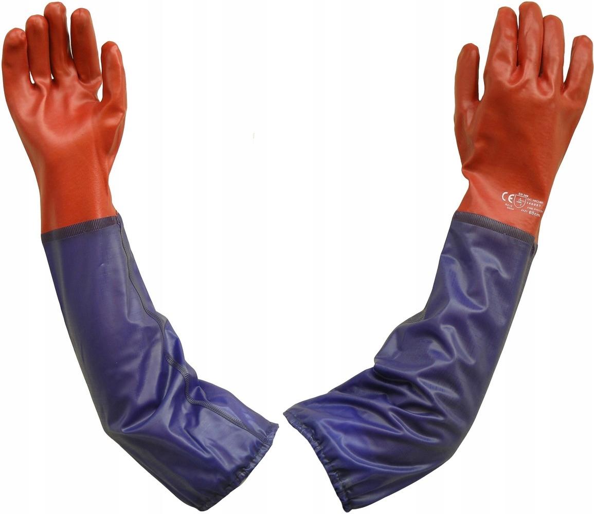 Рабочие перчатки LONG ELBOW, маслостойкий ПВХ