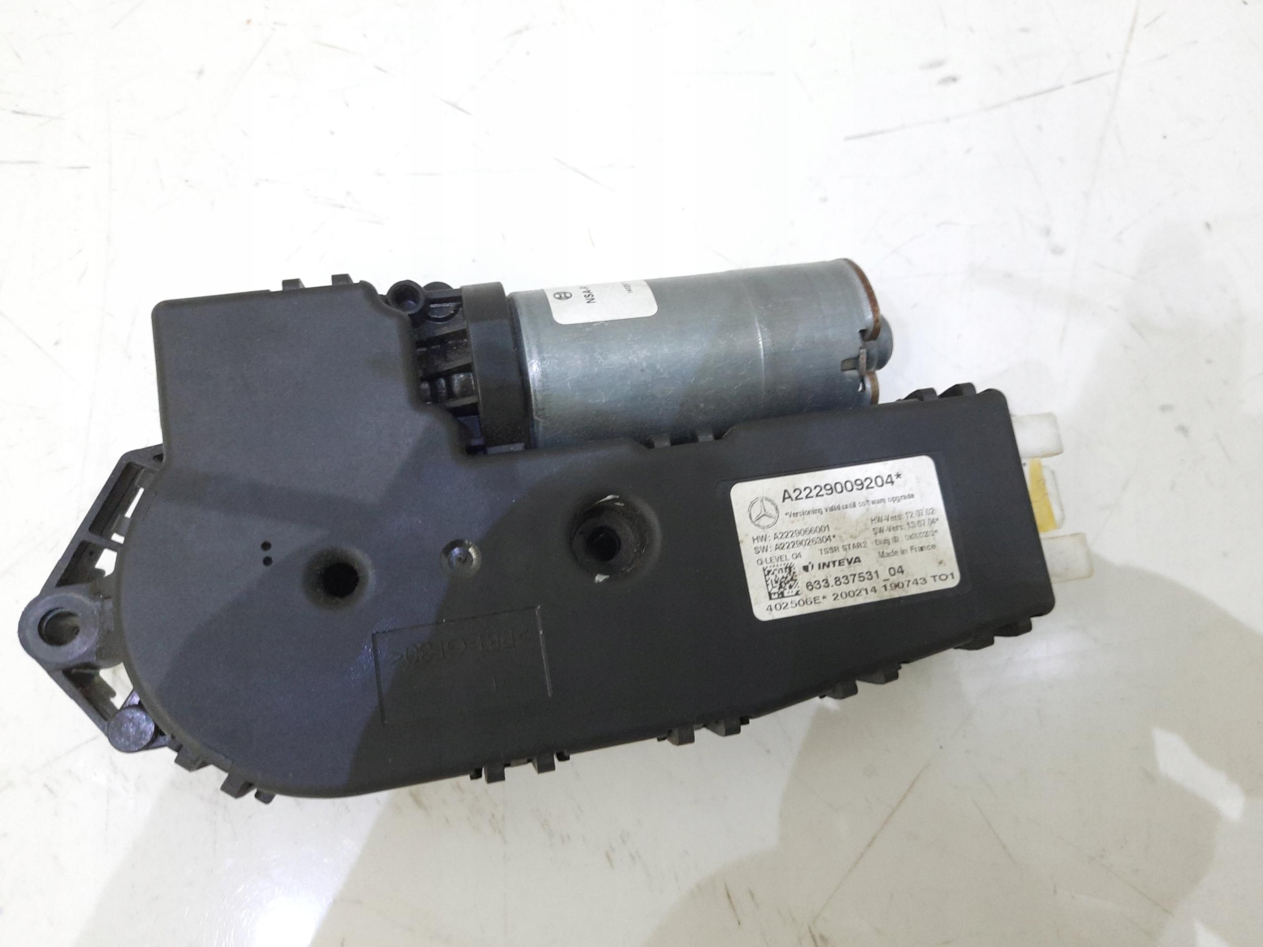 mercedes w221 двигатель люка a2229009204