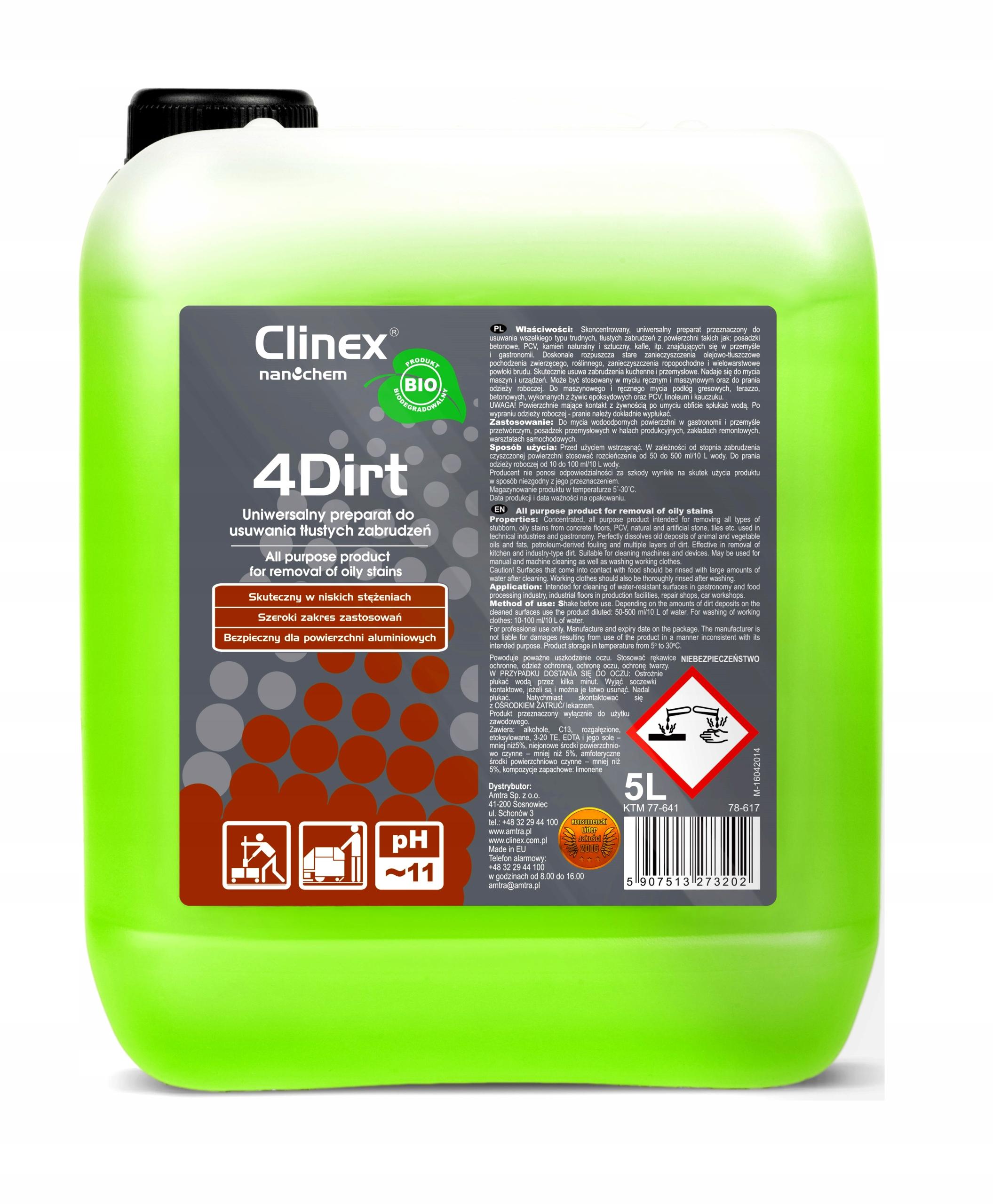 CLINEX 4DIRT Удаление сложного жирной грязи, 5Л