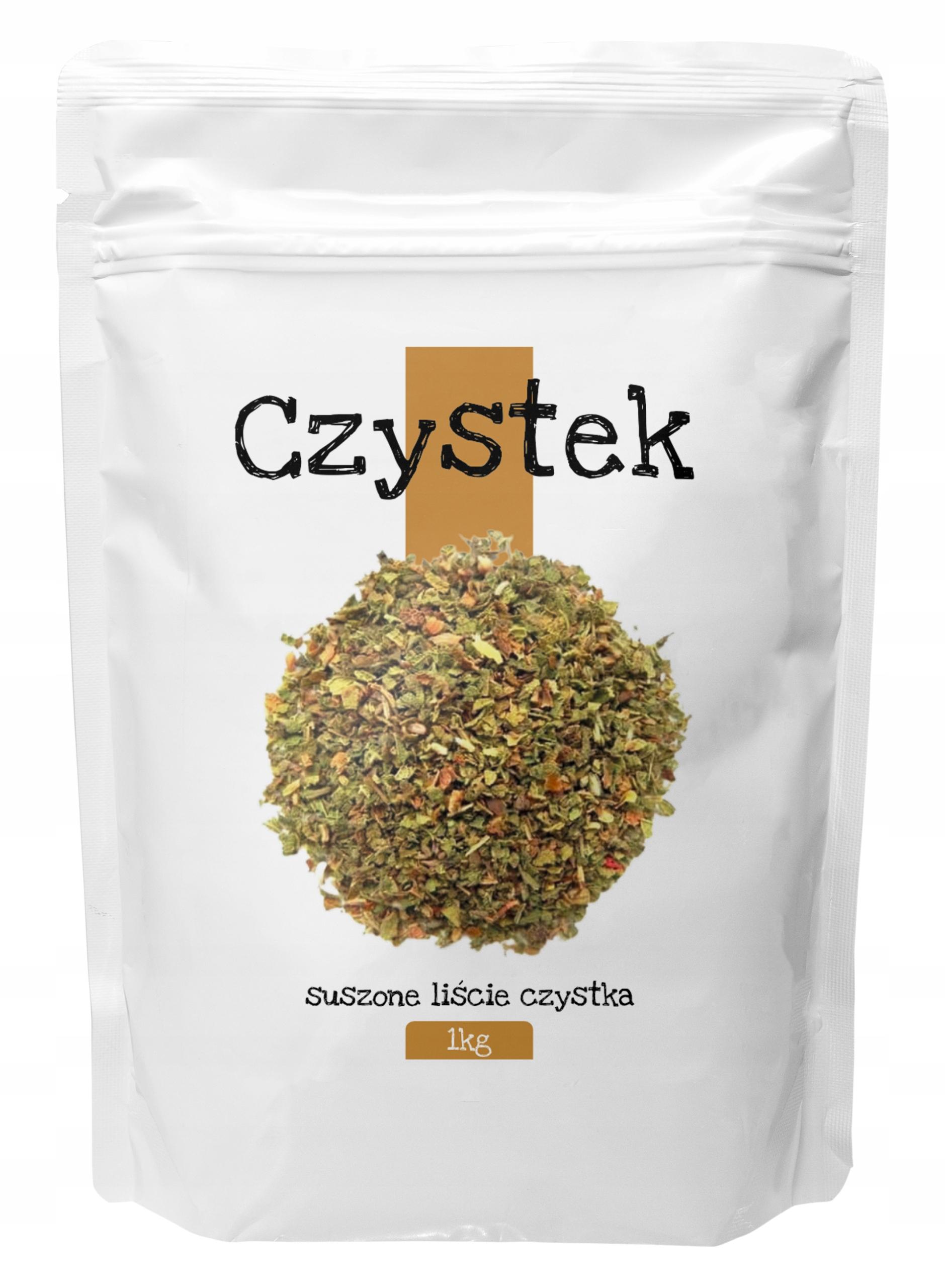 Ладанник сушеный 1 кг Cistus Tea / BIOSWENA