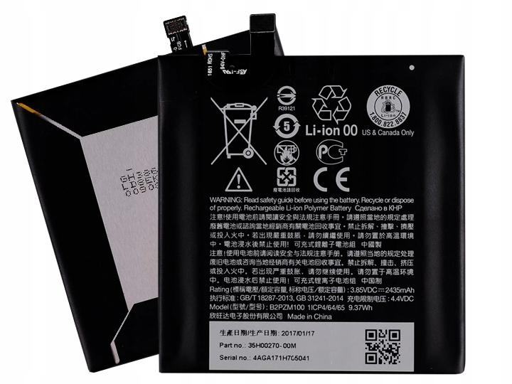 Oryginalna Bateria Htc B2PZM100 Htc U Play