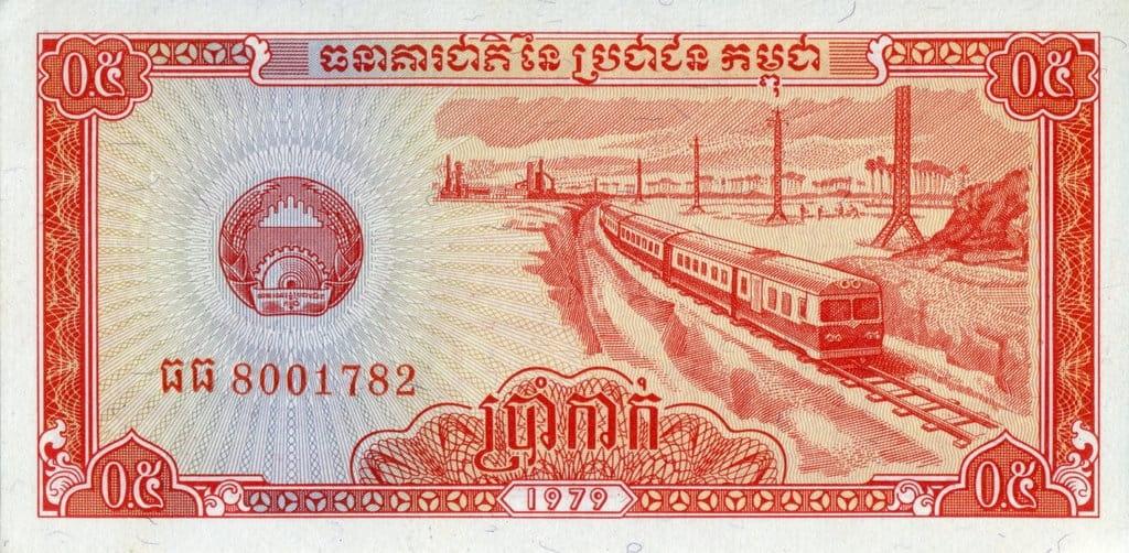 Камбоджа 0,5 риеля Железная дорога 1979 P-27