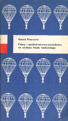 «Польские десантники-разведчики ...»
