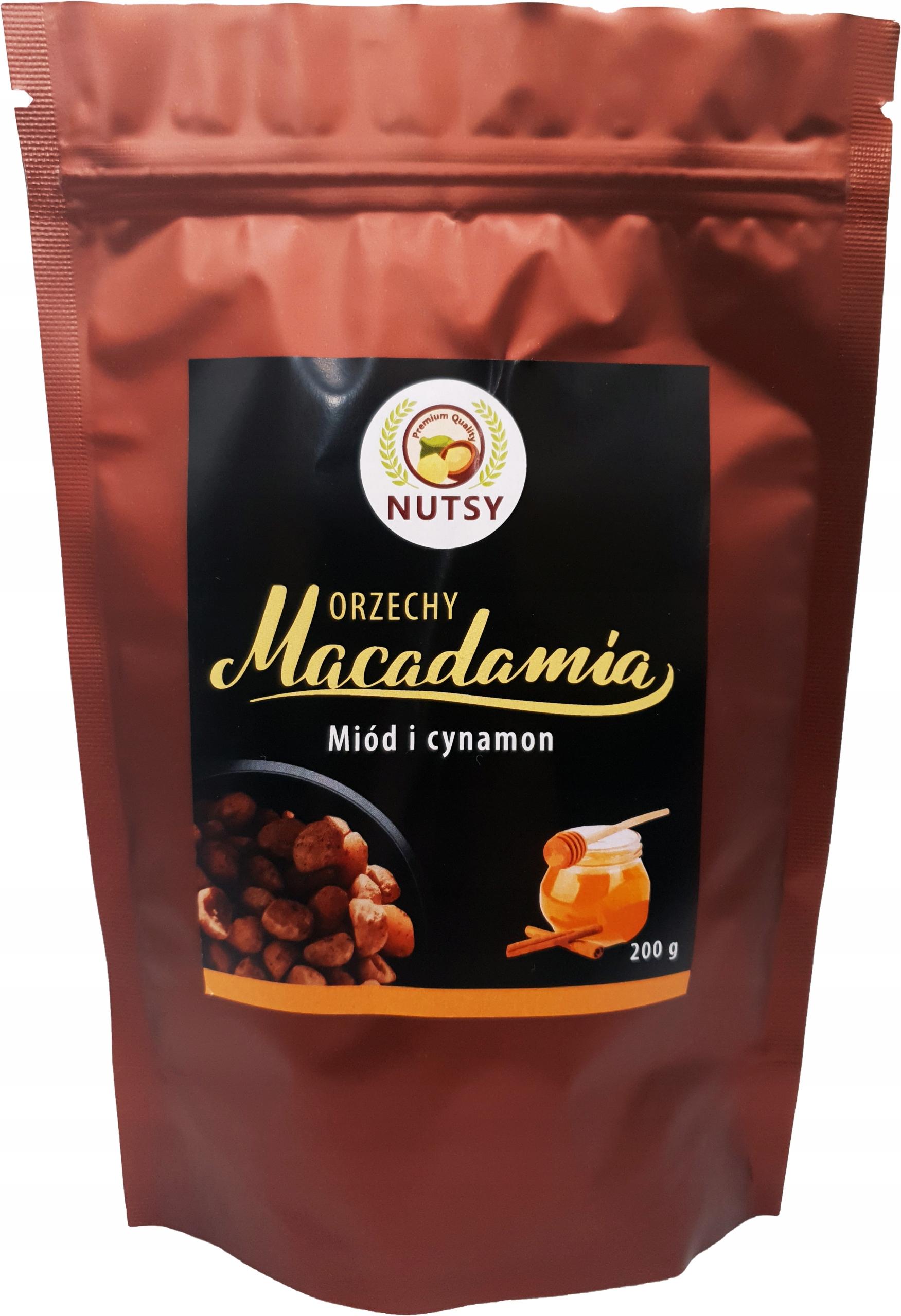 Орехи макадамия с медом и корицей