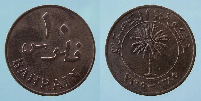8188. Bahrajn, 10 súborov, 1385 (1965)