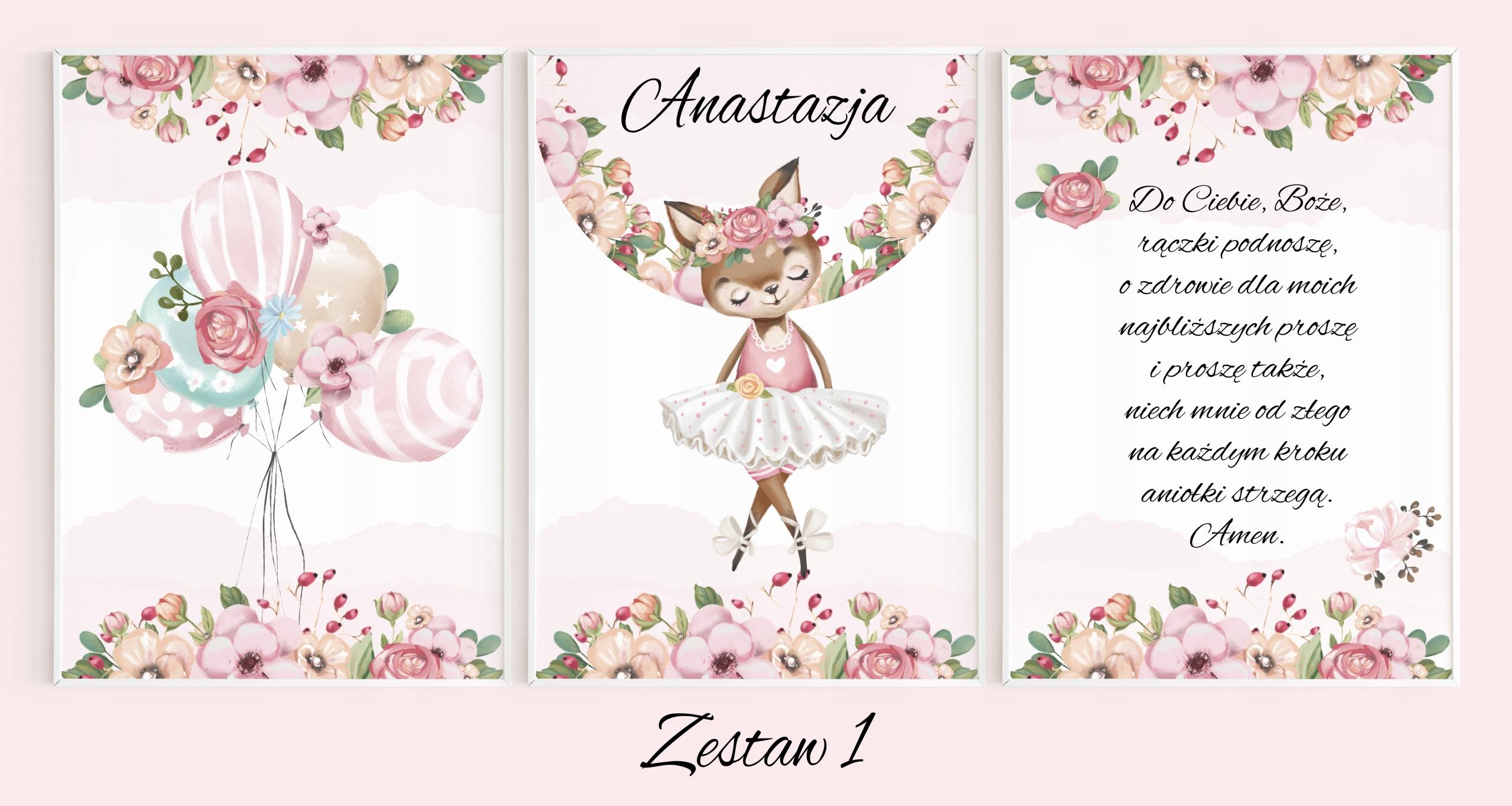 Набор картинок для детской комнаты, подарочный сертификат, А4