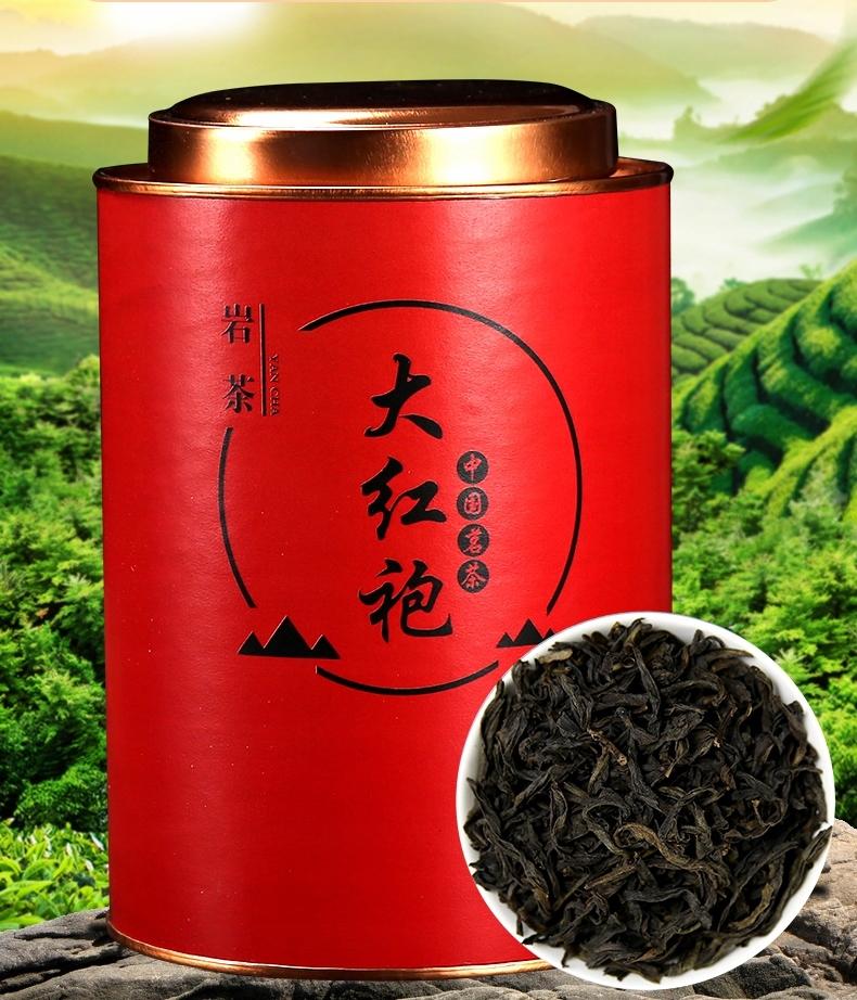 TEA Planet - Чай Da Hong Pao PREMIUM - 500 г.