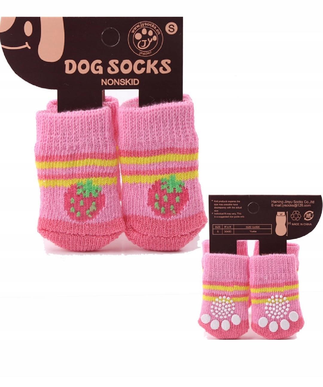 Носки нескользящие носки для собак 4 шт S.