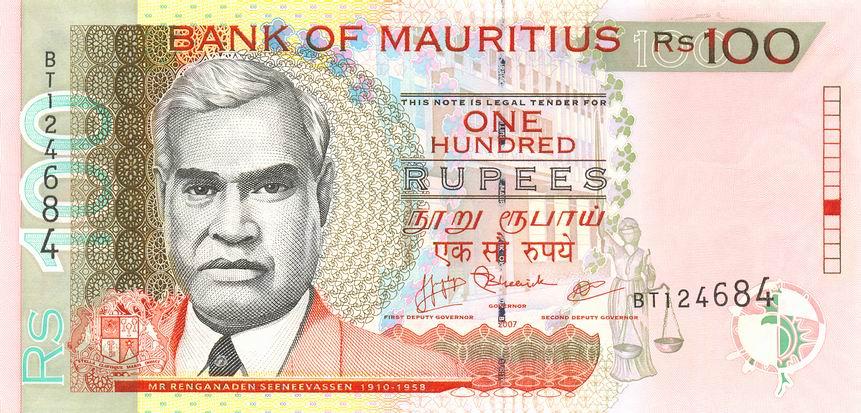 MAURITIUS 100 Rupees 2007 P-56b UNC