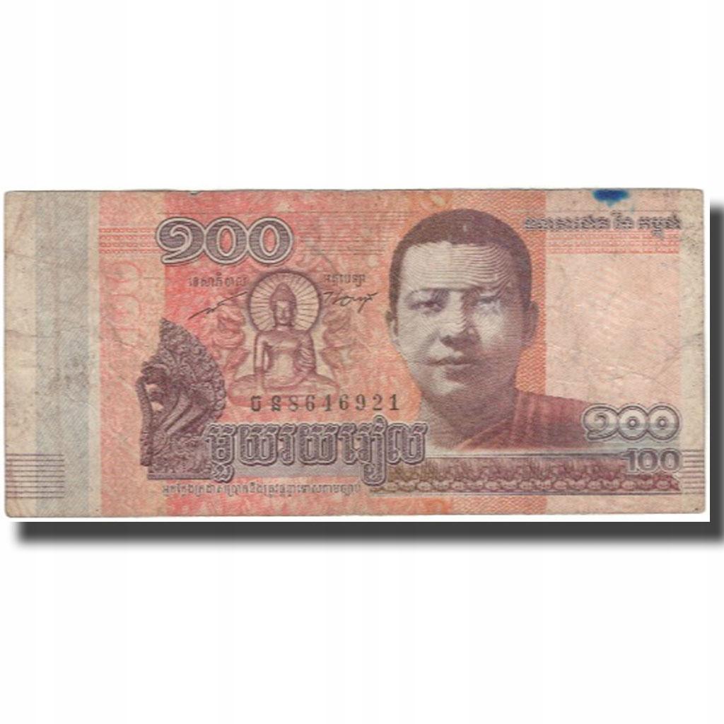 Банкнота, Камбоджа, 100 риелей, 2014, 2014, F (12-15)