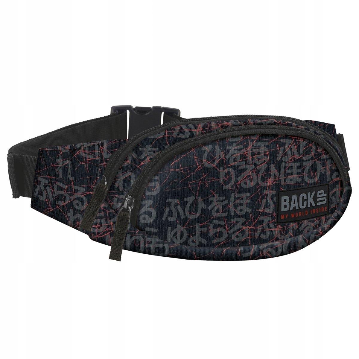 Obličky Sachet Backup On Batch Bag Japanects Letters