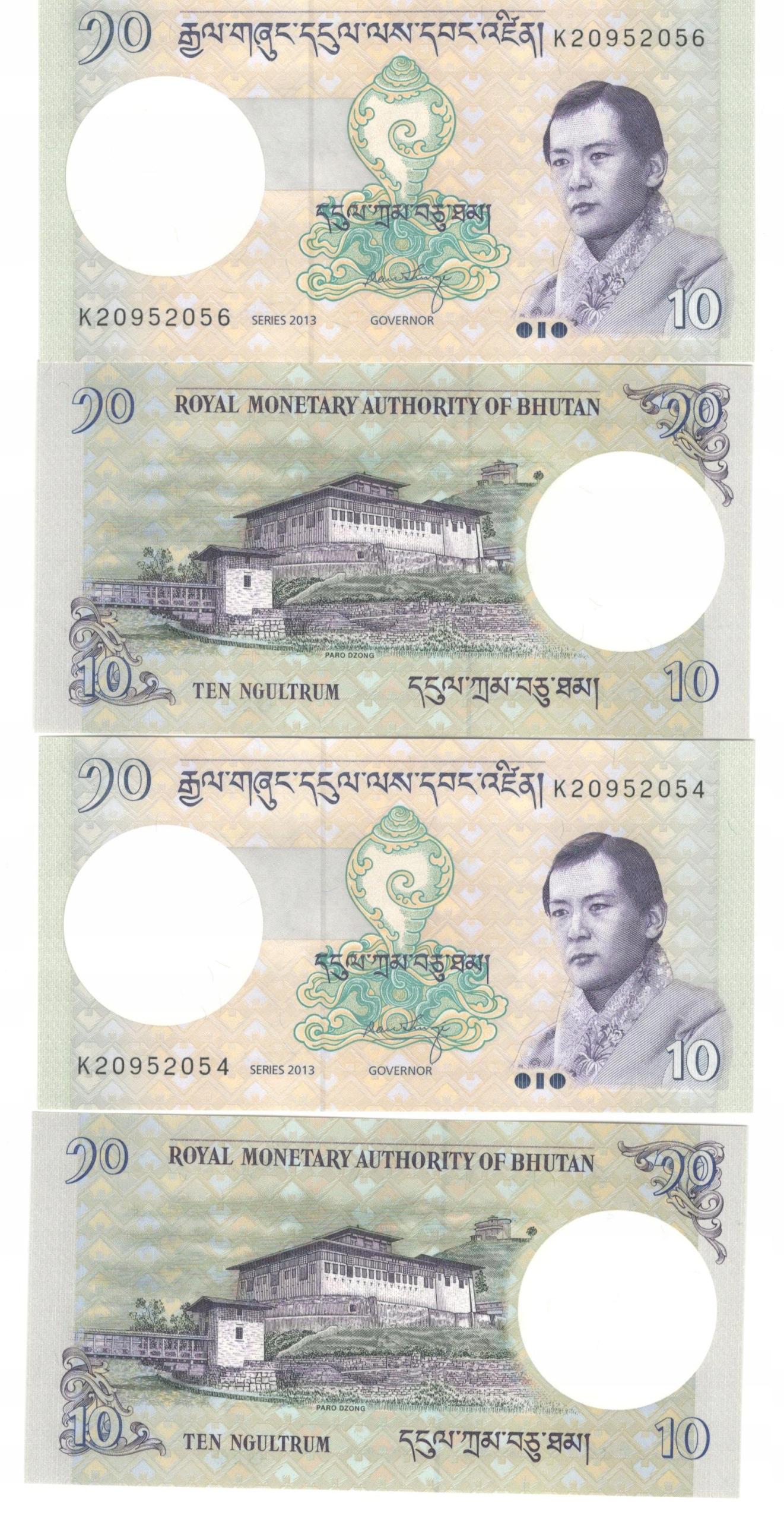 Бутан 10 NGULTRUM UNC 2013 UNC