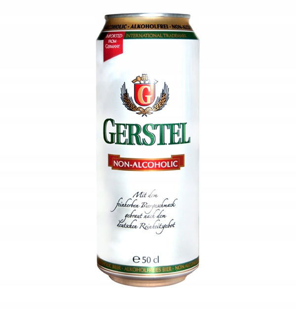 Безалкогольное пиво 500 мл НЕМЕЦКОЕ