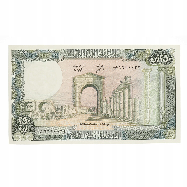 Ливан - 250 ливров - 1988, P- 67 e3, UNC