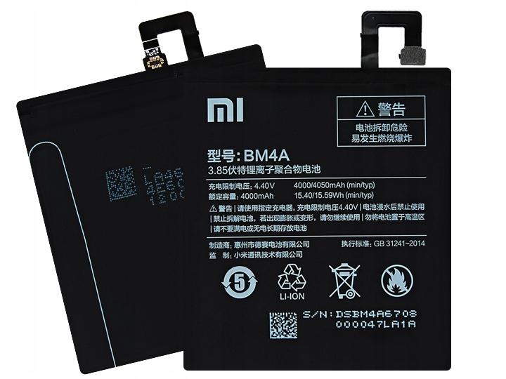 Oryginalna Bateria Xiaomi BM4A Xiaomi Redmi Pro