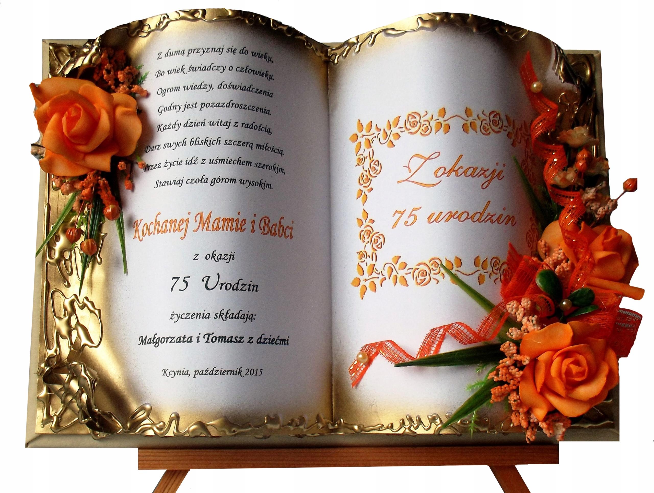 Подарок на день рождения день рождения 18 30 40 50