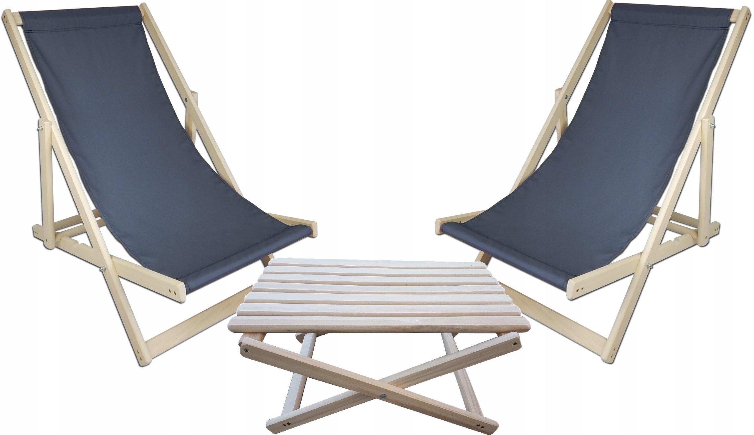 2 деревянных пляжных шезлонга + журнальный столик