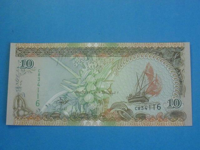 Мальдивы Банкнота номиналом 10 руфий 1998 г. UNC P-19a