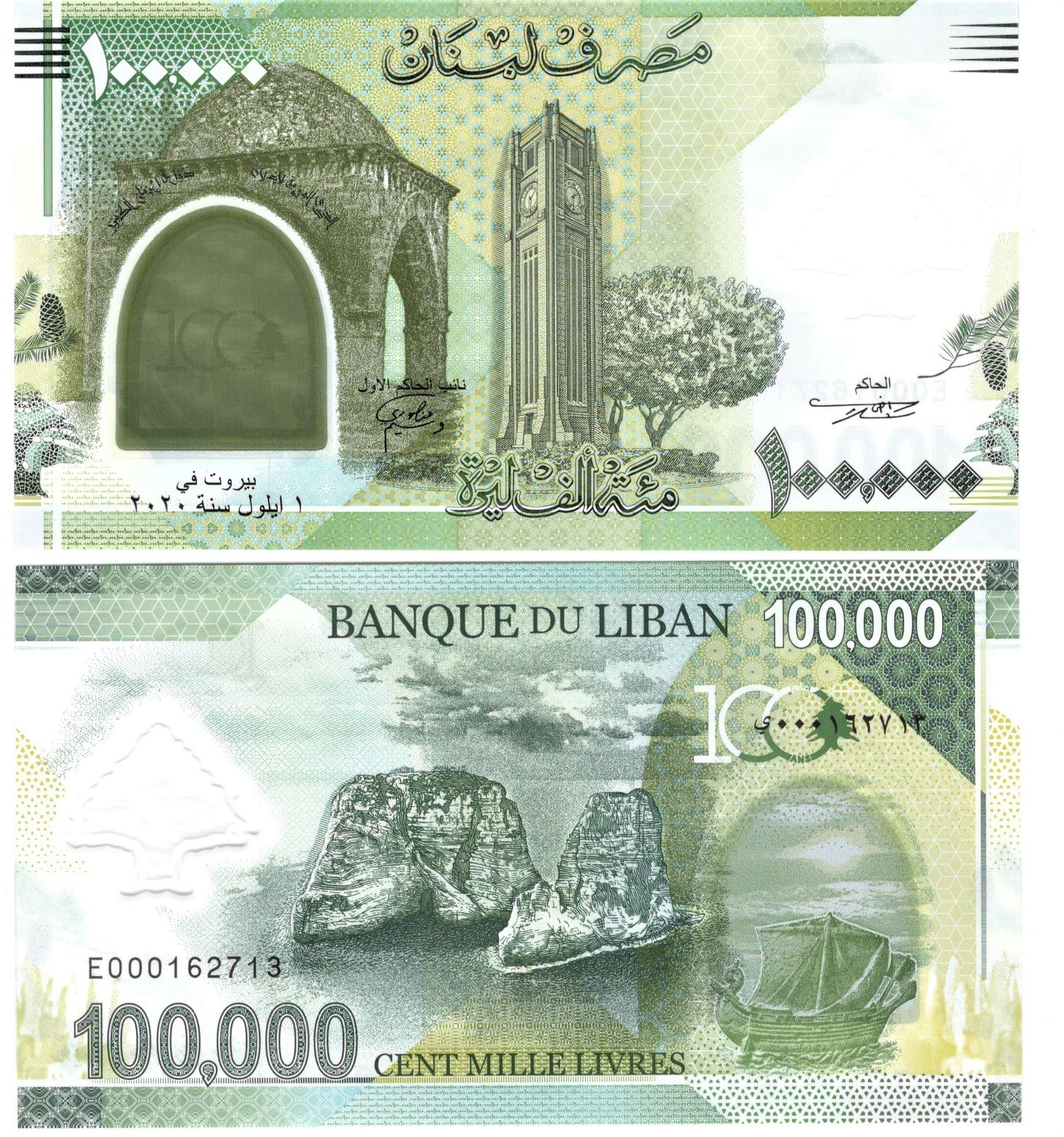 LIBANON - 100,000 LIVRES -2020- P-NEW - полимер UNC