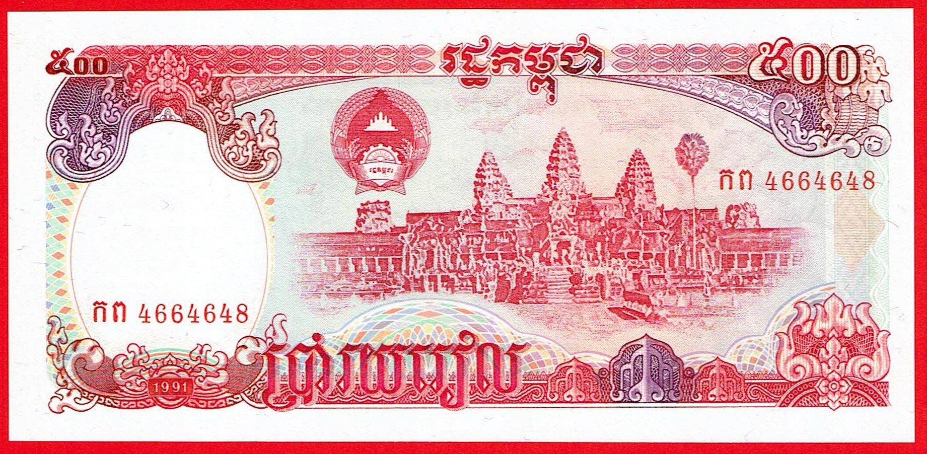 500 RIELS - Камбоджа / Камбоджа 1991 штат UNC
