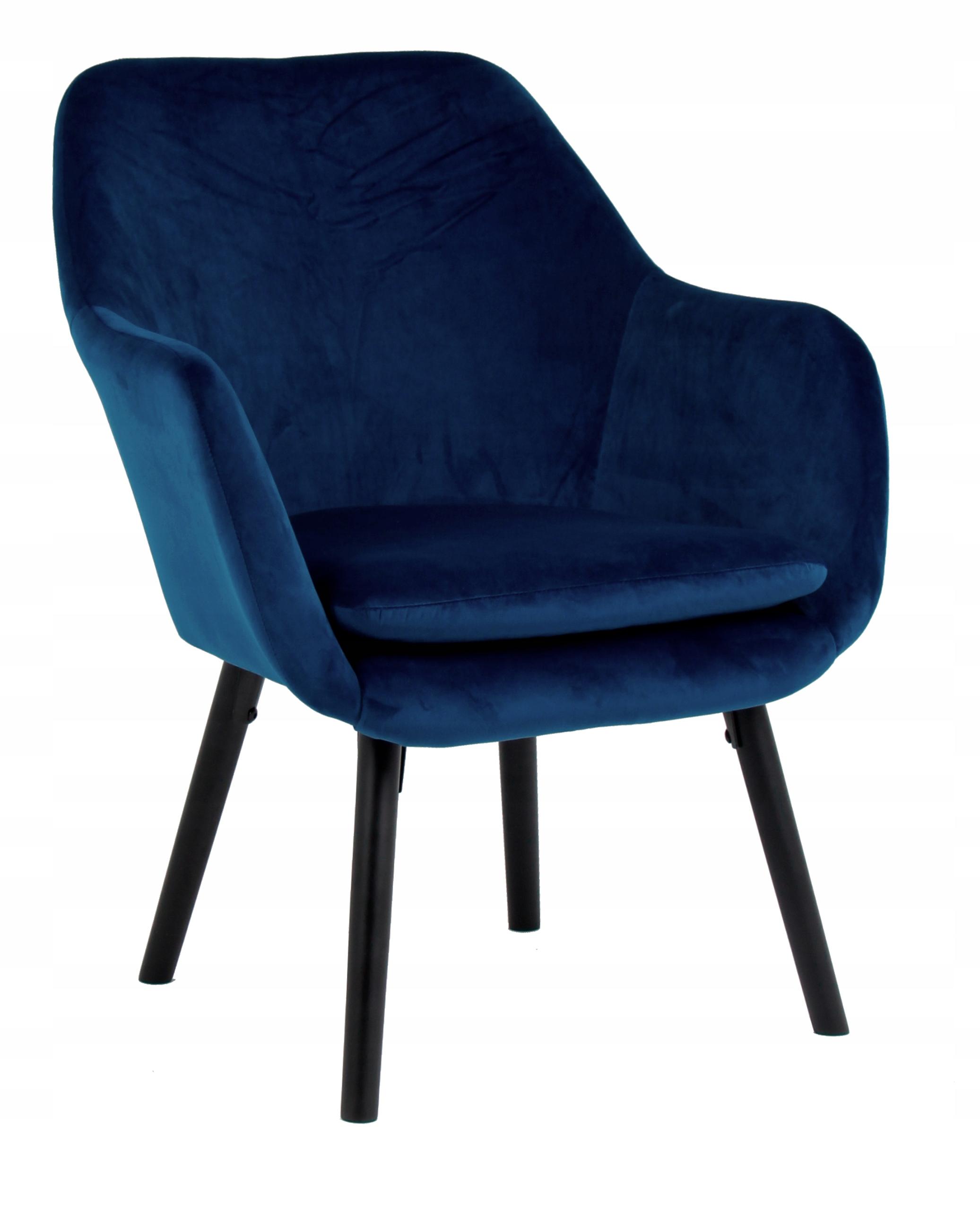 Fotel tapicerowany Boston 2 ciemny niebieski