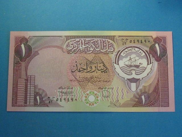 Kuwejt Banknot 1 Dinar P-13d UNC 1968 / 91