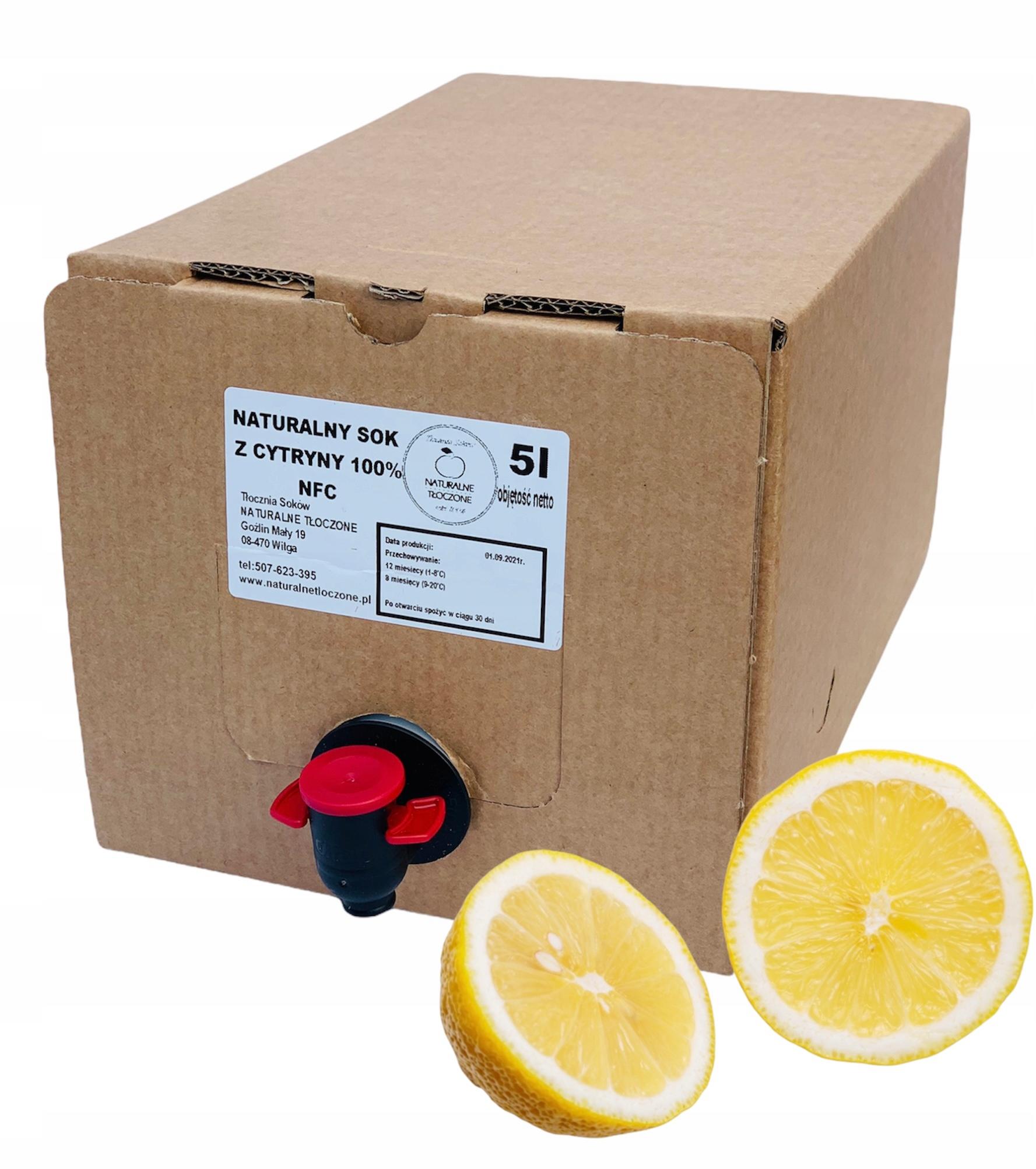 Лимонный сок 100% 5л (В КАРТОНЕ) - прессованный, NFC