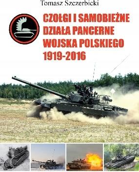 Танки и самоходные БРОНИРОВАННЫЕ пушки WP 1919-2016 гг.
