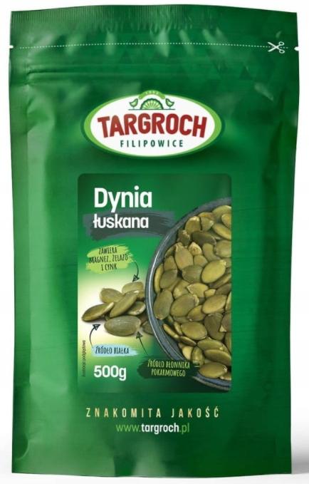 Натуральные очищенные тыквенные семечки Targroch 500г