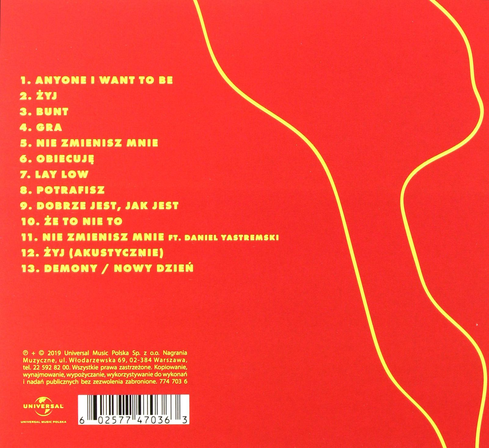РОКСАНА УГОЛЬ: РОКСИ [CD]