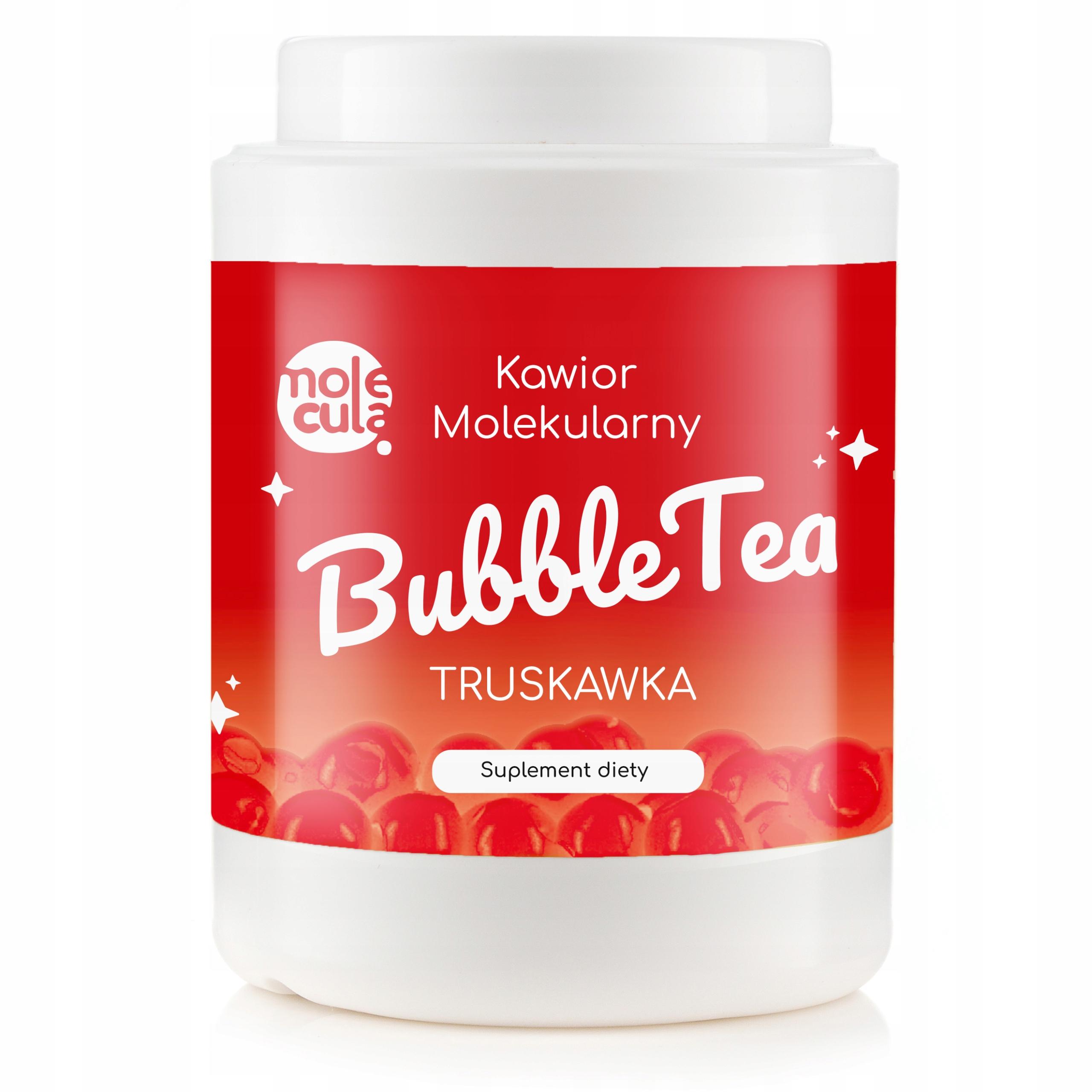 Bubble Tea Balls Molecular Caviar 2 КГ КЛУБНИКА