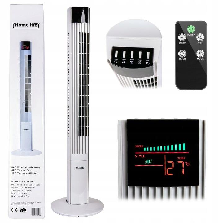 COLUMN FAN вентилятор напольный напольный