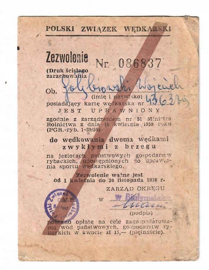 Польская ассоциация рыболовов, лицензия 1980 г.