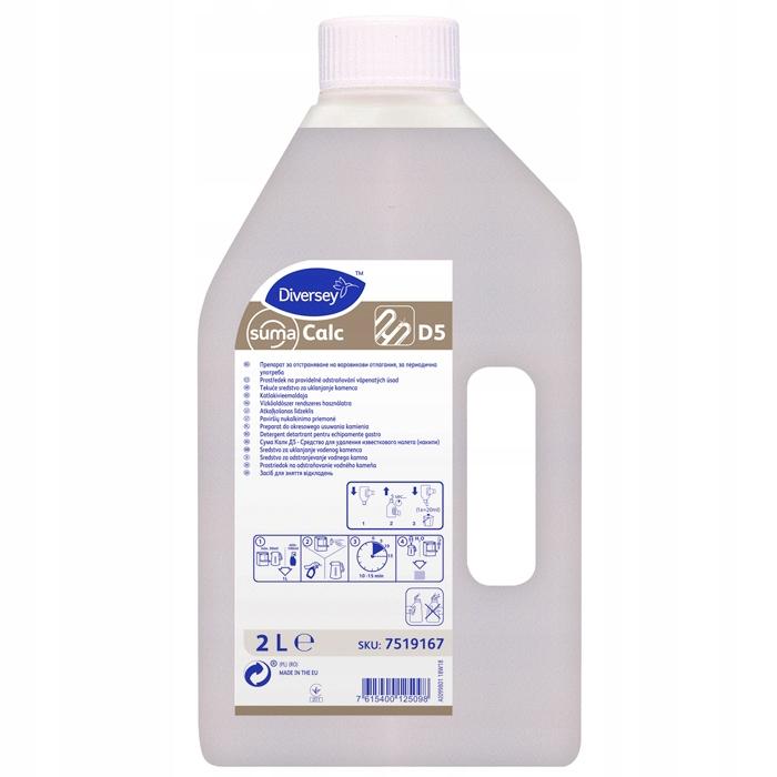 Suma Calc D5 эффективное средство для удаления накипи в посудомоечной машине