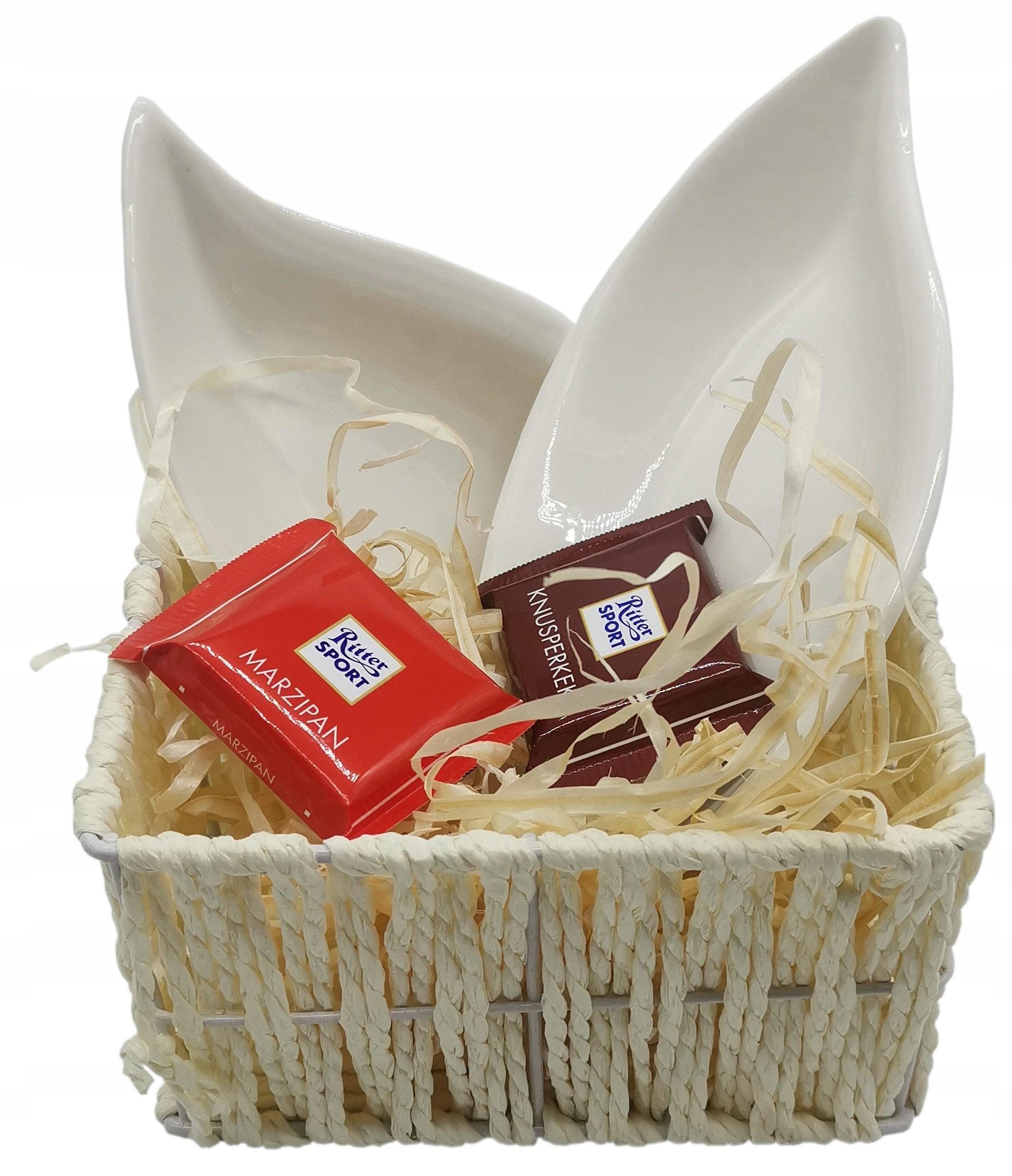 Подарочный набор корзина корзинка день матери уро