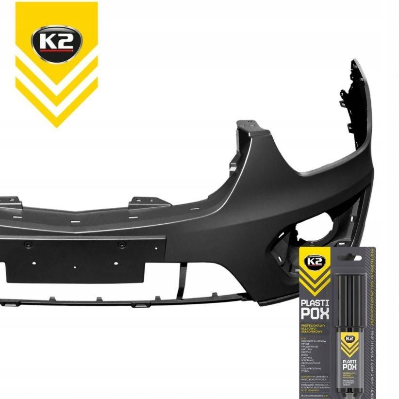 K2 PLASTIPOX универсальный пластиковый клей сильный вес продукта с единичной упаковкой 0,1 кг