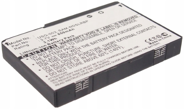 Item BATTERY UZI-003 FOR NINTENDO DS LITE