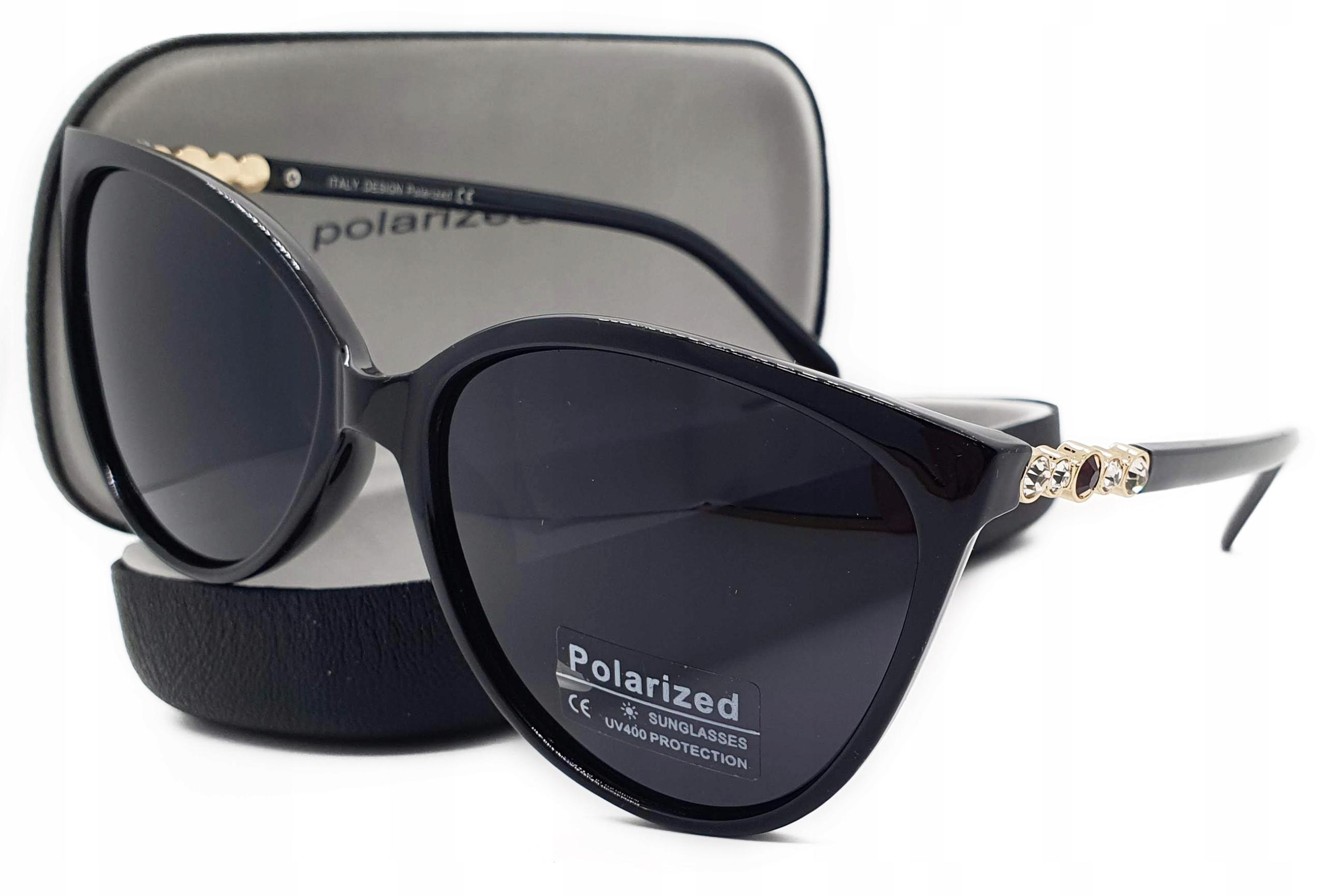 Поляризованные женские солнцезащитные очки