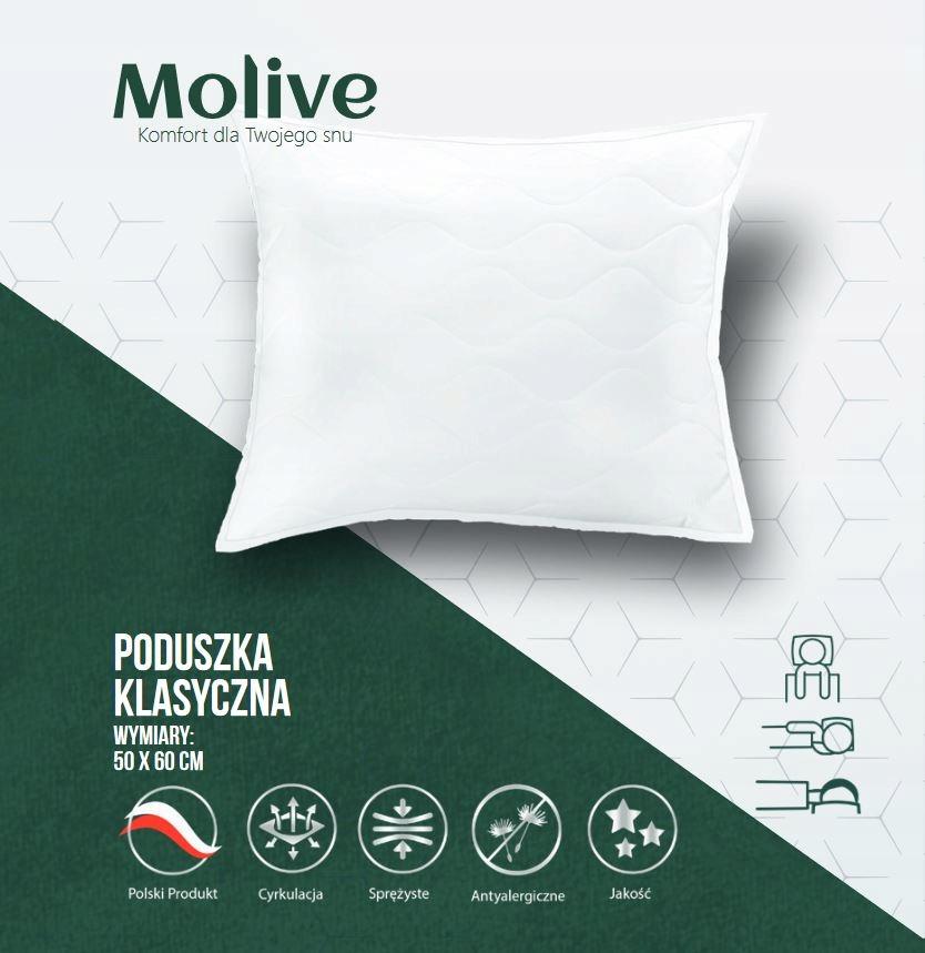 АНТИАЛЛЕРГИЧЕСКАЯ ПОДУШКА 50x60 Polish Produkt