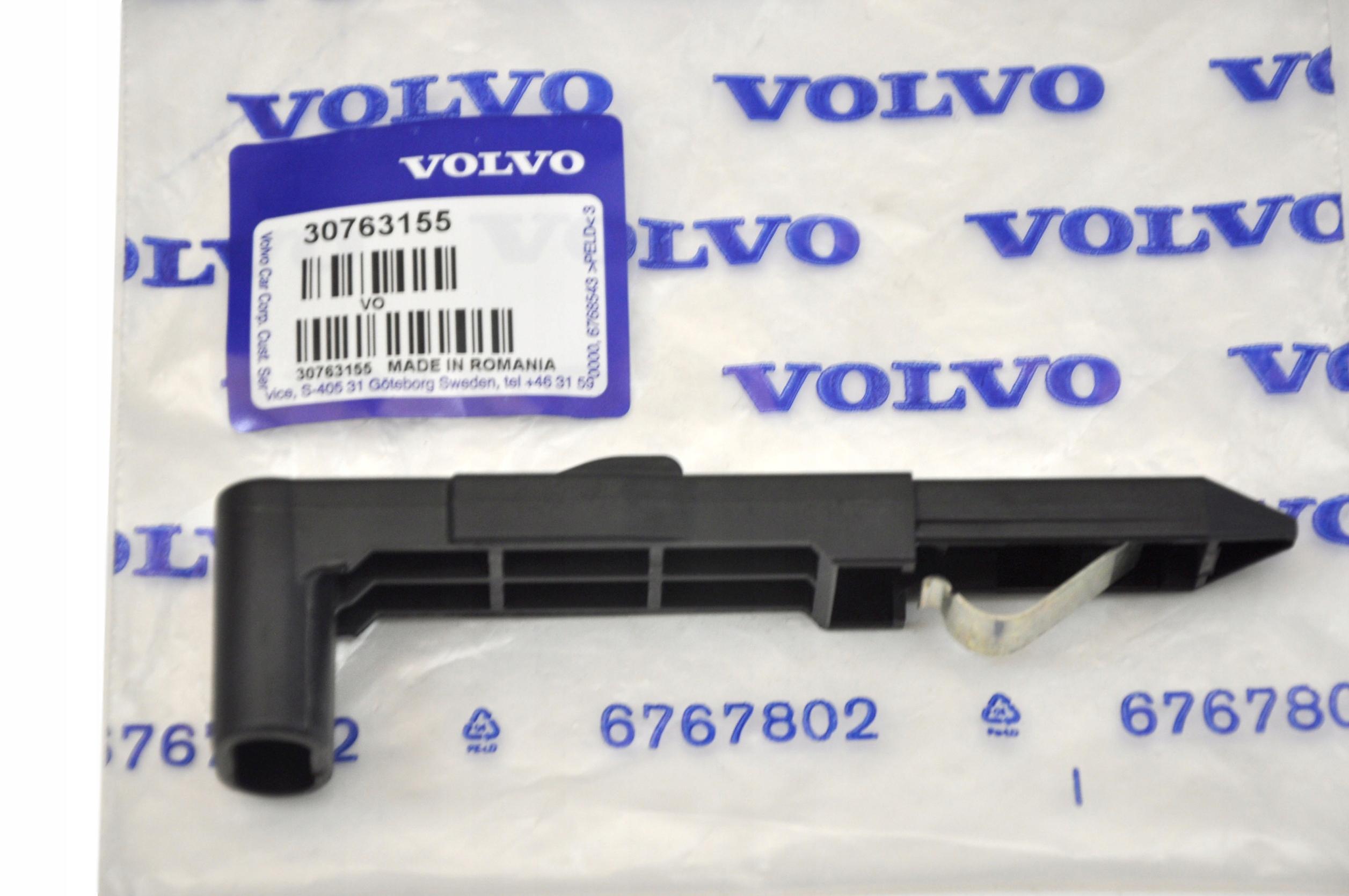 Volvo XC60 Ви перебуваєте...
