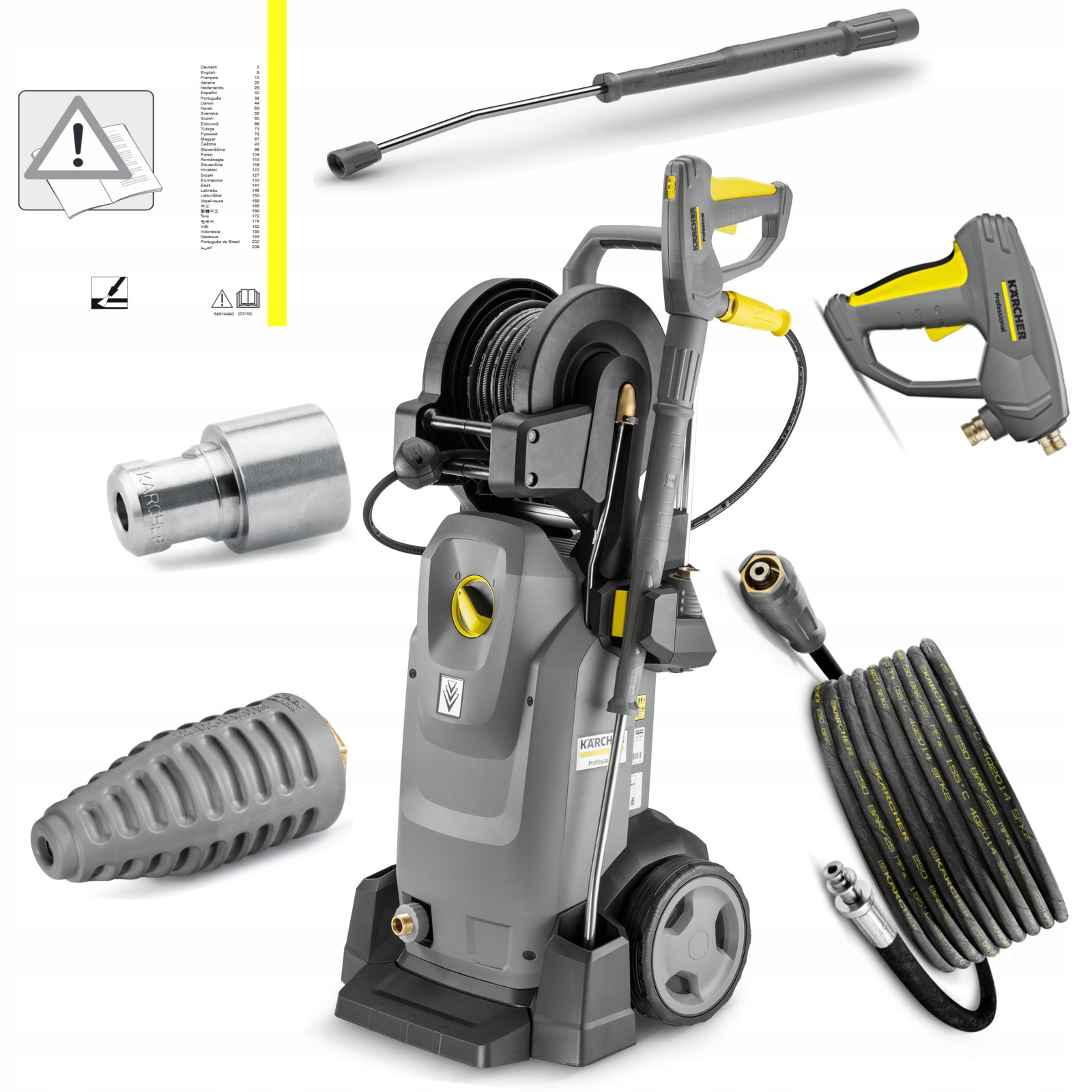 Мийка цигнениова HD 7/17 MXA Plus Karcher 255 BAR