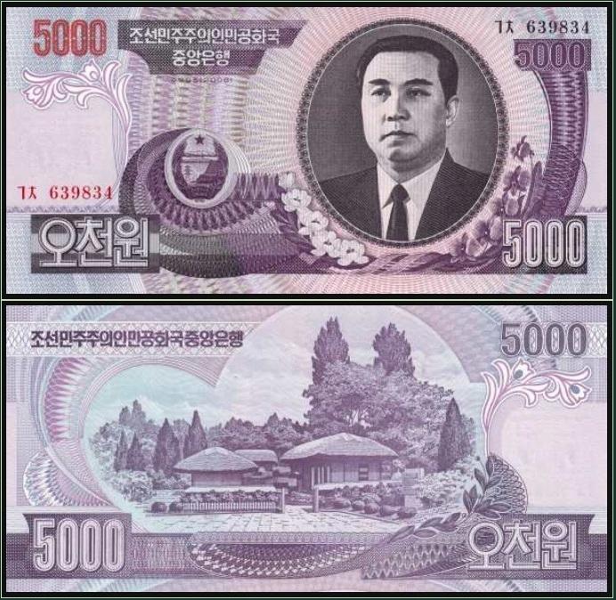 СЕВЕРНАЯ КОРЕЯ - 5000 ВЫИГР -2006 - P46c - UNC