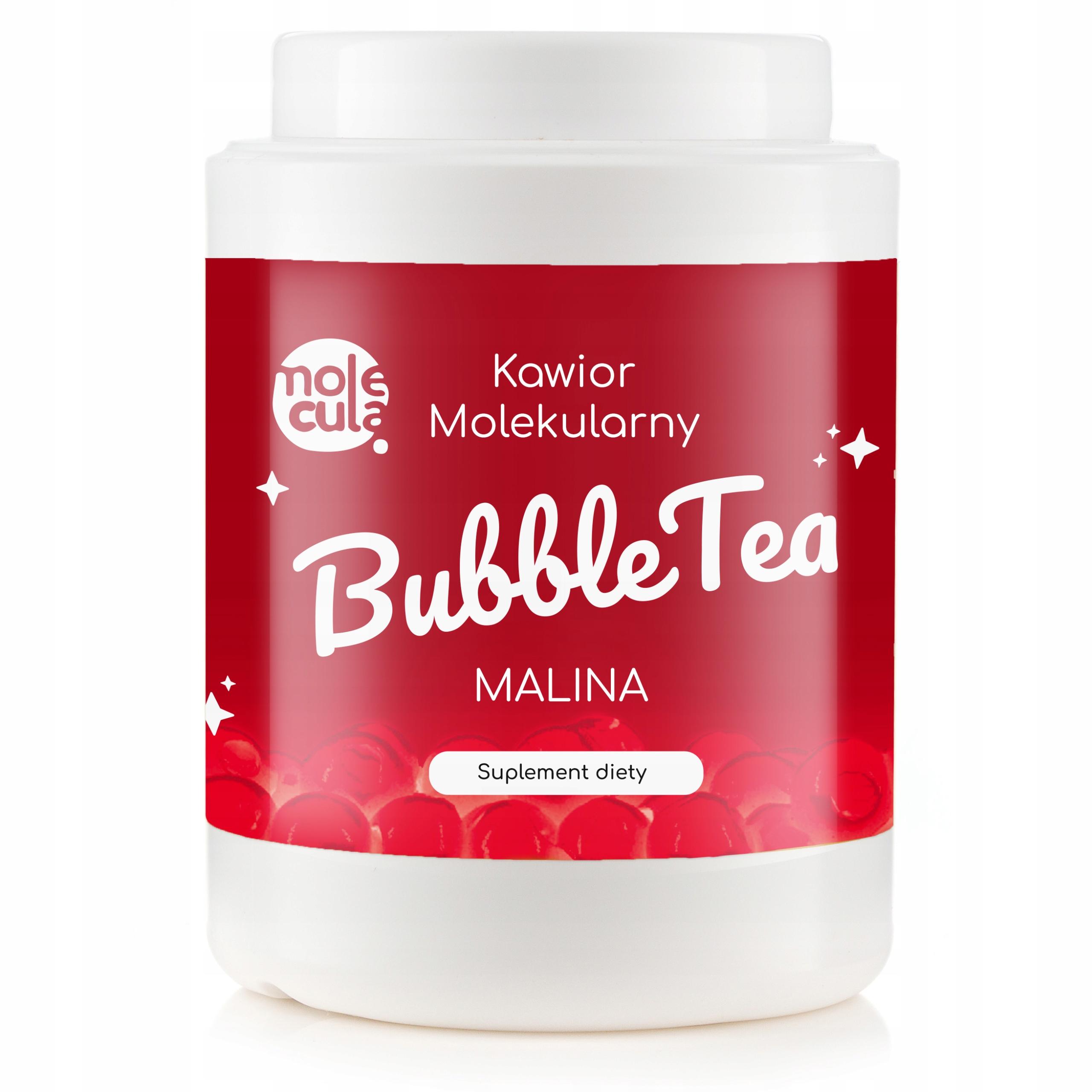 Bubble Tea BBs Molecular Caviar 2 КГ МАЛИНА