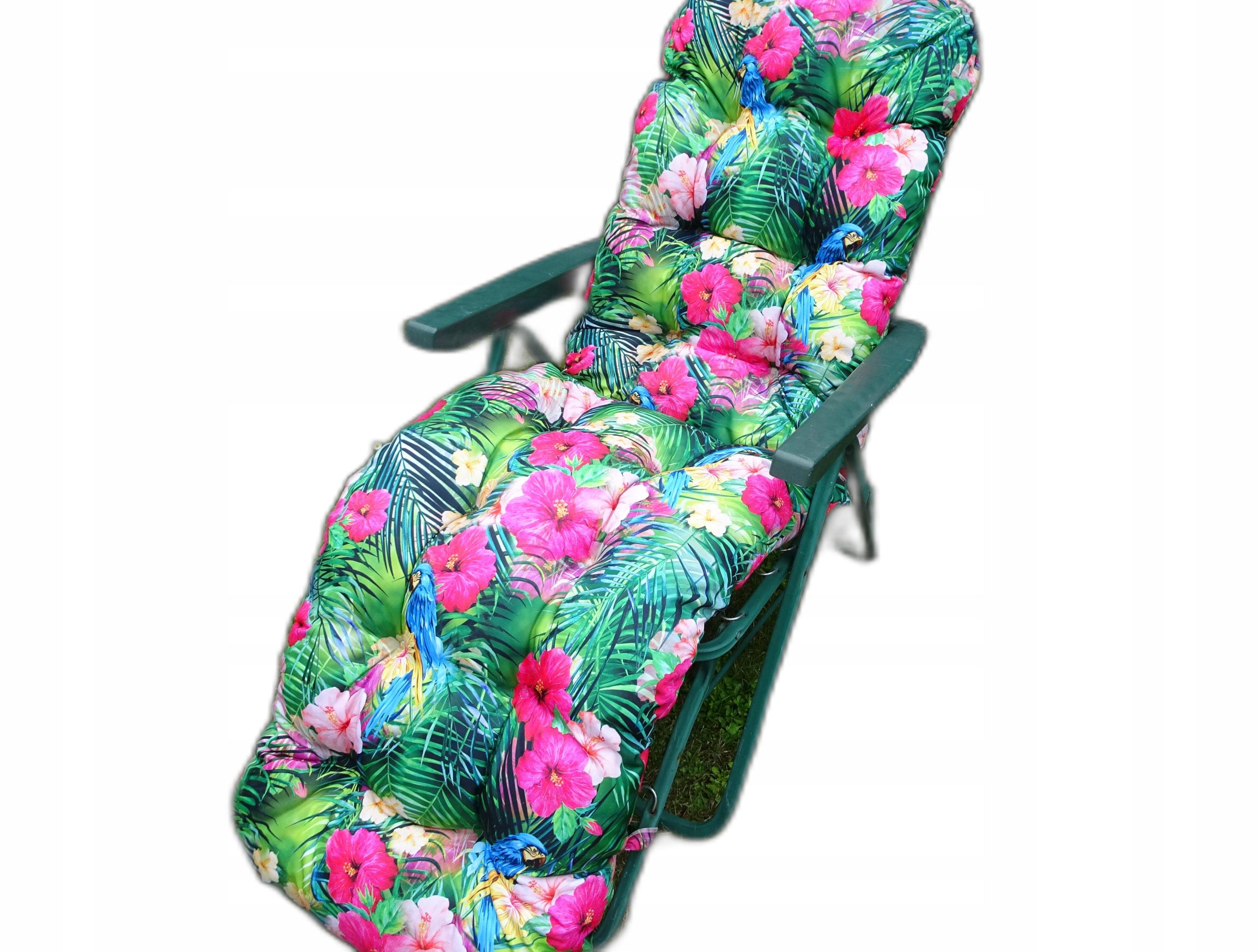 подушка для кресла 7 шт. 12см DELICIOUS производитель CHANCE