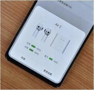 XIAOMI Air2 оригинал! наушники Bluetooth 5.0 цвет доминирующий белый