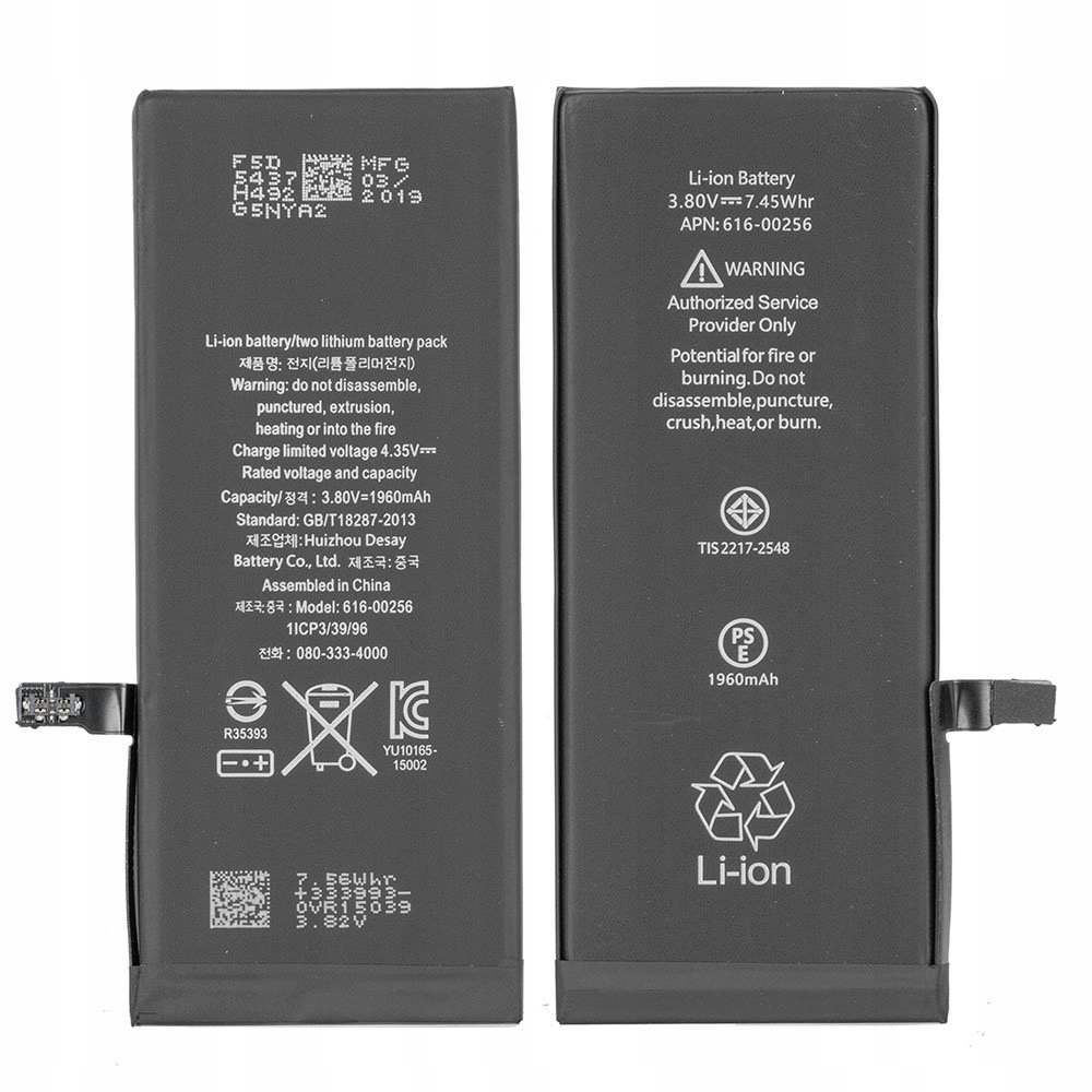 Nowa Bateria Akumulator Apple Iphone 7 1960mAh