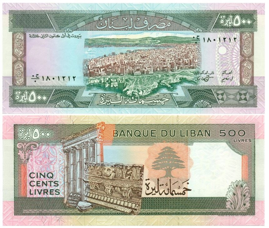 LIBANON 500 LIVRES 1988 P-68 UNC