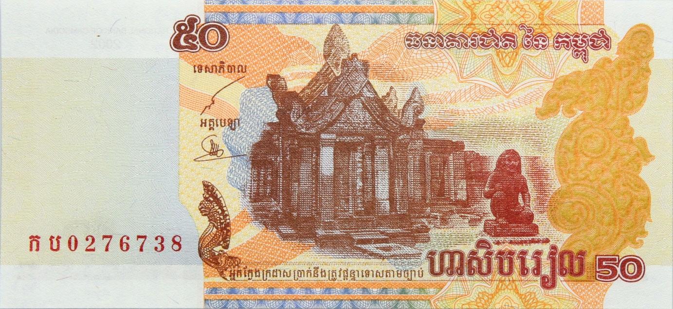 Kambodża - BANKNOT 50 Riels Rieli 2002 - Stan UNC