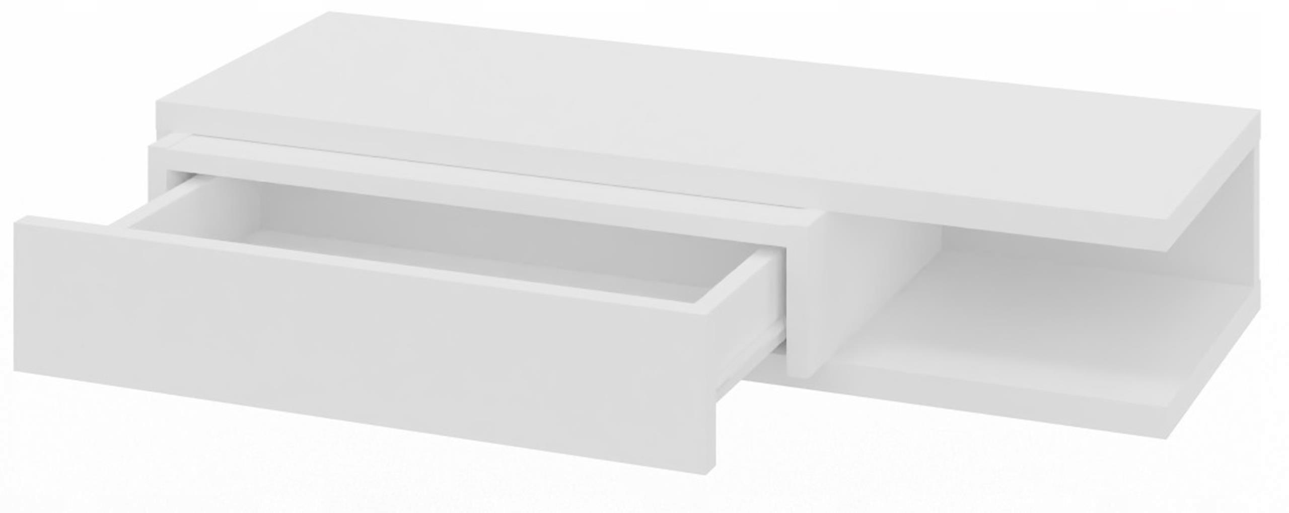 Подвесная консоль PICCO белая в холл